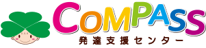 COMPASS発達支援センターロゴ